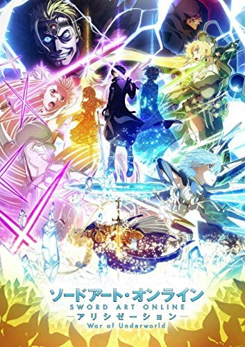 UpdateClassic Sword Art Online: Alicization Anime – Poster 24 x 36 inch Poster Print Frameless Art Gift 60 x 91 cm Matte Paper Surface