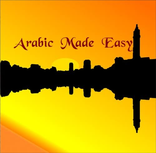 Read more about the article Arabic Made Easy