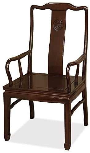 Read more about the article China Furniture Online Rosewood Chinese Arm Chair, Longevity Motif in Mahogany Finish