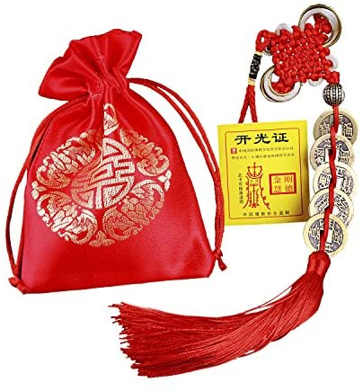 Read more about the article GJMY Feng Shui Coins for Wealth and Success with Chinese Knot Lucky Coins Five Emperor Money(5coins)